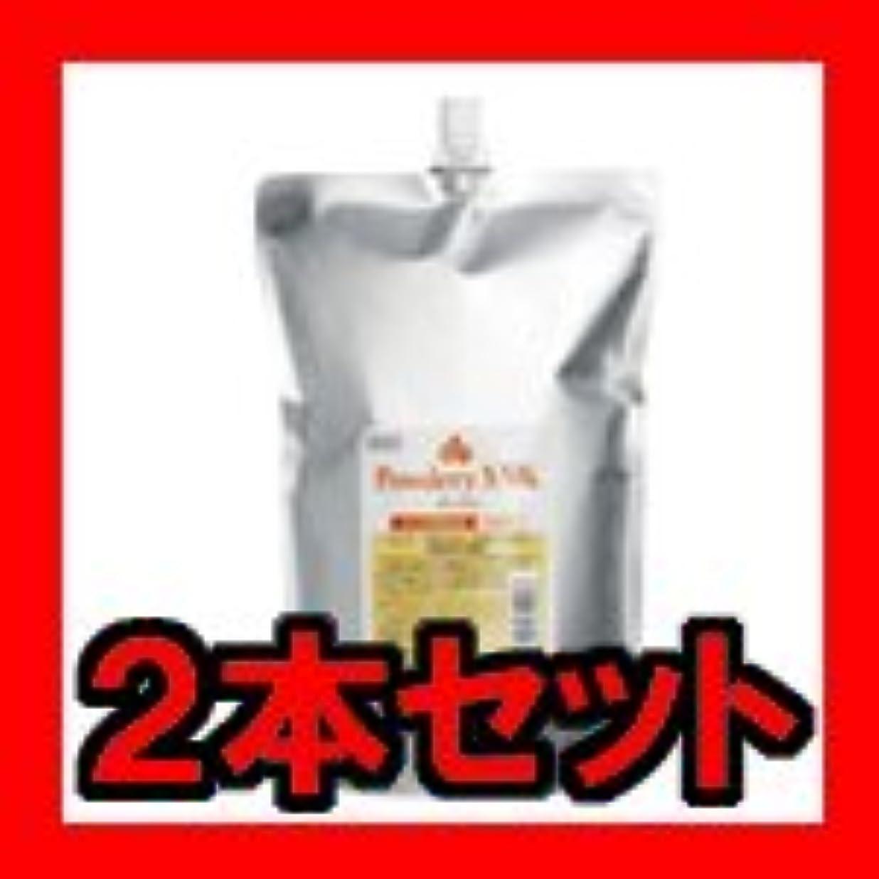 珍しい苦痛ディプロマクラシエ スキニッシュ パウダリーミルク 1000ml ×2本セット