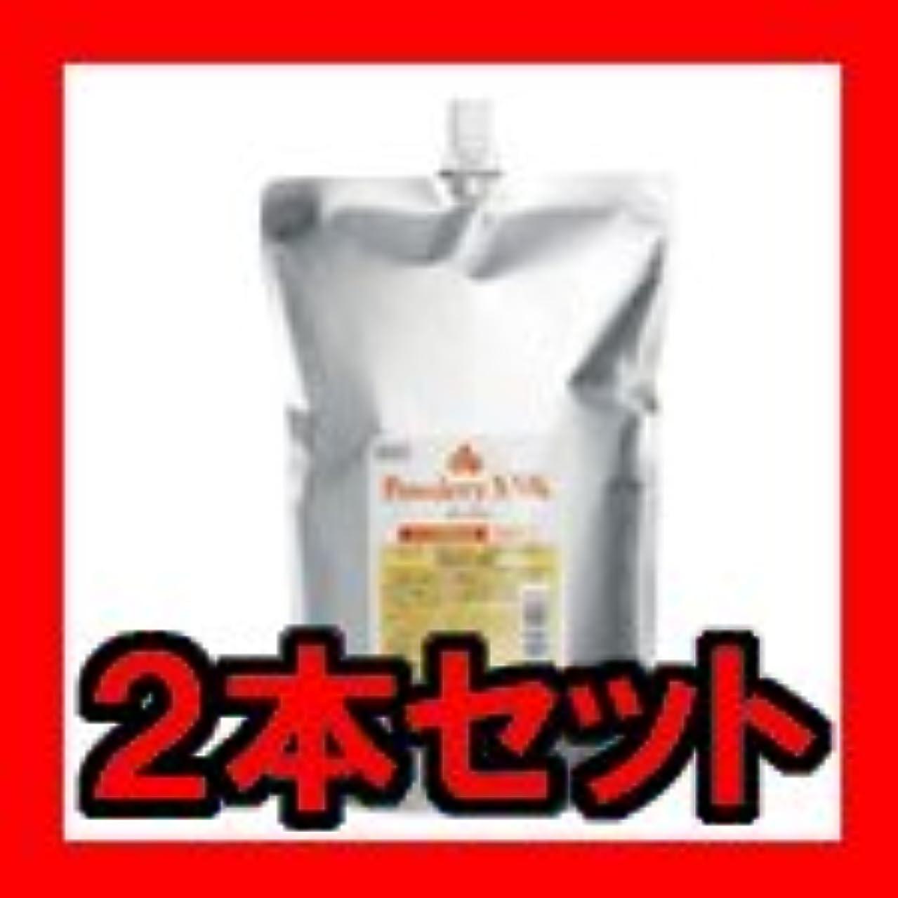 クラシエ スキニッシュ パウダリーミルク 1000ml ×2本セット