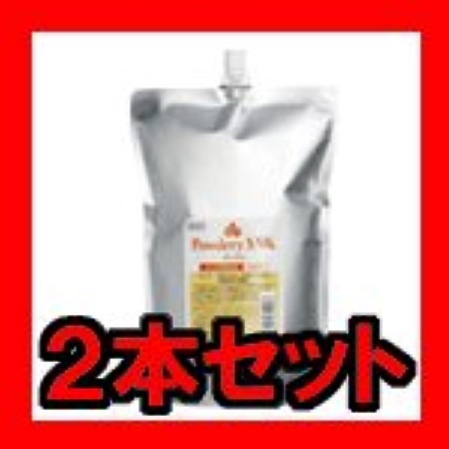 注文非アクティブマットレスクラシエ スキニッシュ パウダリーミルク 1000ml ×2本セット