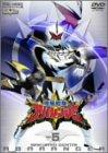 爆竜戦隊アバレンジャー Vol.5 [DVD]