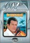 007/オクトパシー〈特別編〉 [DVD]