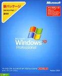 【旧商品/サポート終了】Microsoft Windows XP Professional アップグレード SP1