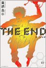 The end 3 (アフタヌーンKC)