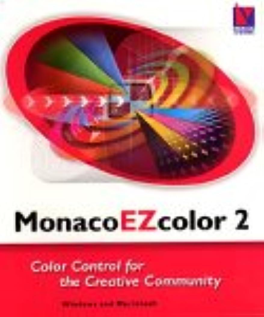 郊外疫病タイルMonaco EZ color 2.5 アップグレード