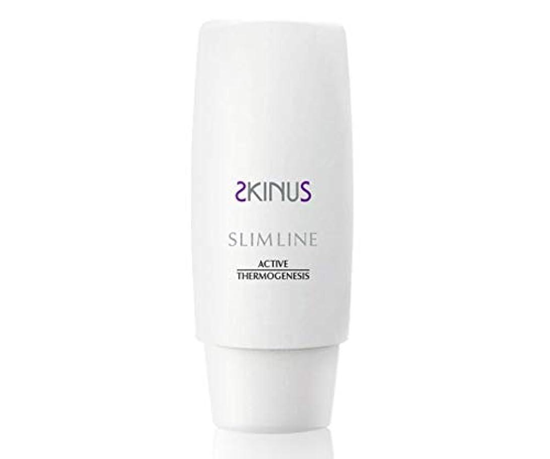 クック共同選択鼻スキナス(SKINUS) スリムライン 120g <マッサージクリーム>