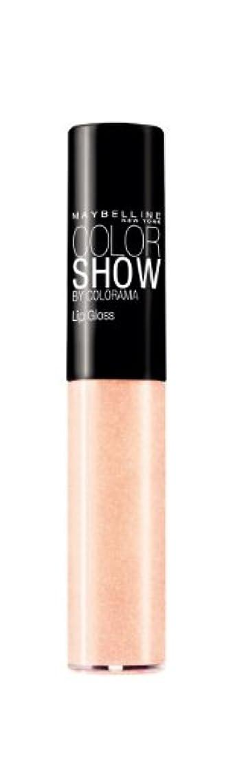 ビデオ民主主義偽物Maybelline Color Show Lip Gloss 160 White Glitz