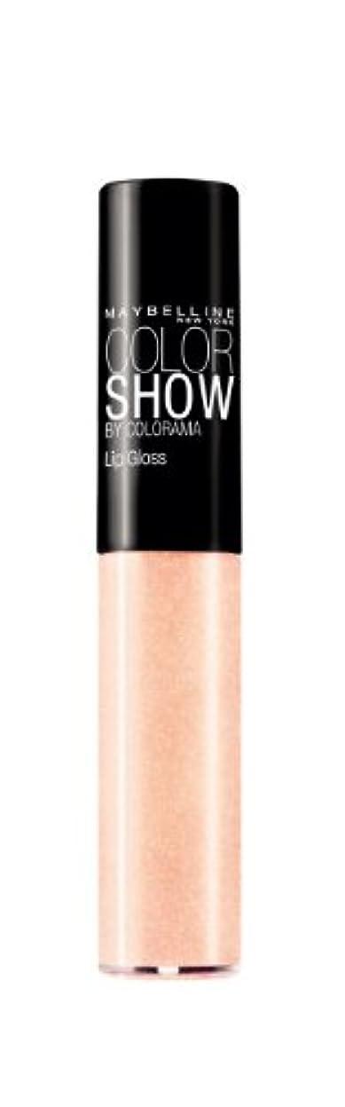 するバトルひまわりMaybelline Color Show Lip Gloss 160 White Glitz