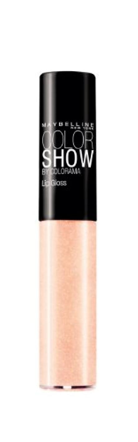 甲虫図契約するMaybelline Color Show Lip Gloss 160 White Glitz