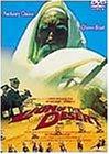砂漠のライオン [DVD]