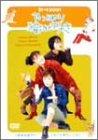 やっぱり猫が好き 新作2001 [DVD]