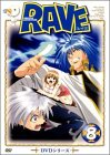 RAVE(8) [DVD]