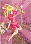 E'S 07 (ガンガンファンタジーコミックス)