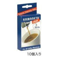 日本サエコ (saeco) 洗浄タブレット カマレタ カフェ...