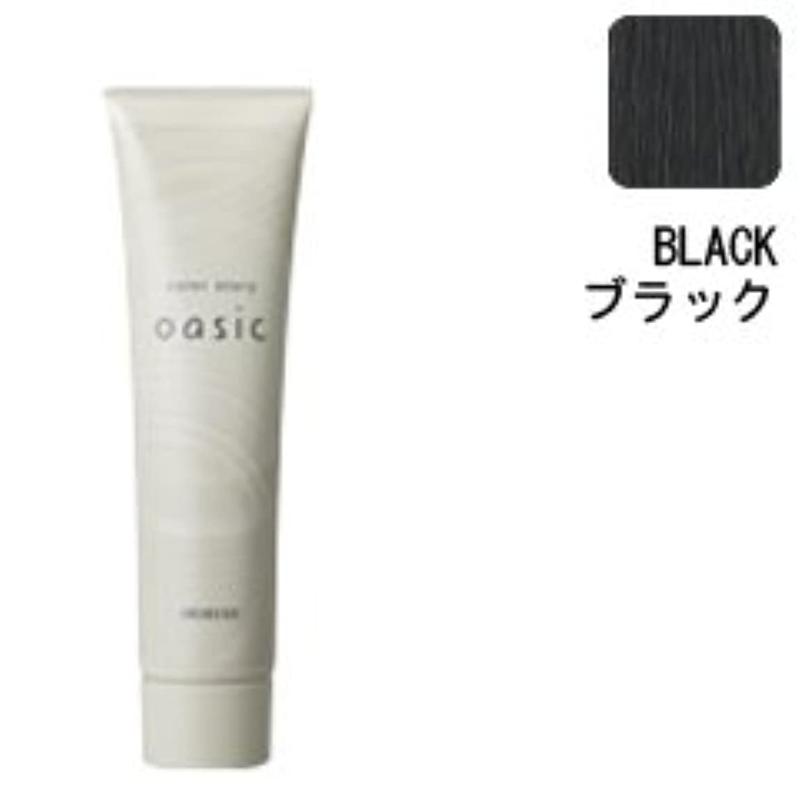 ブラインドメンテナンス排出【アリミノ】カラーストーリー オアシック BLACK (ブラック) 150g