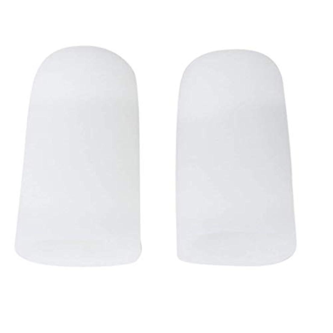 ファンシーママ結核TSUCIA 足指保護キャップ つま先プロテクター 足先のつめ保護キャップ シリコン (L)