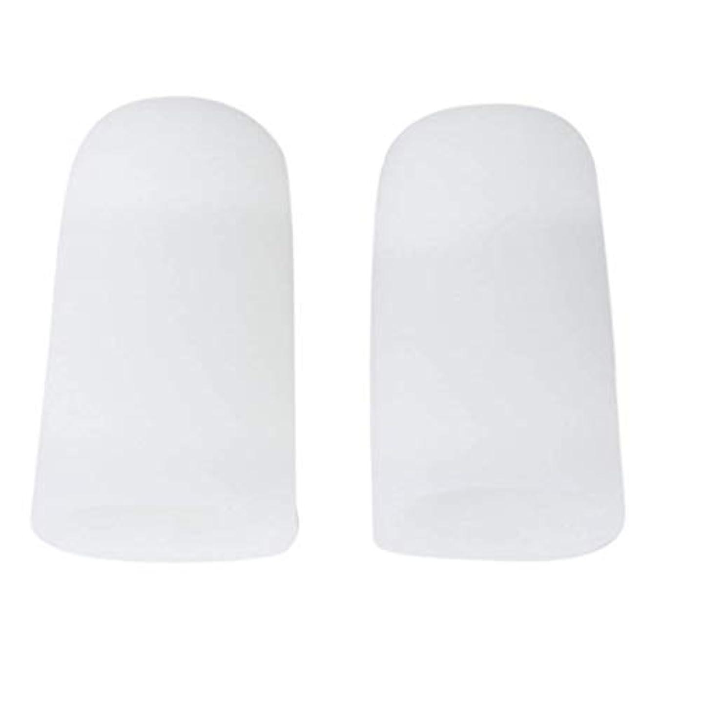 差し引く余暇広げるTSUCIA 足指保護キャップ つま先プロテクター 足先のつめ保護キャップ シリコン (M)