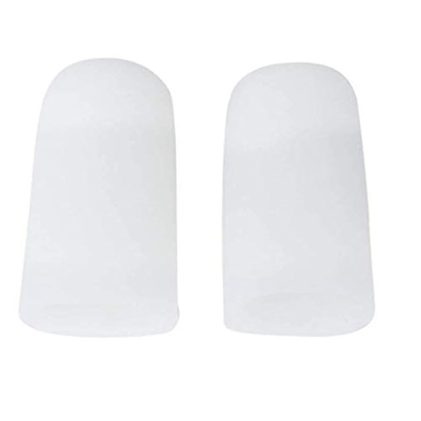 めんどり暗黙デマンドTSUCIA 足指保護キャップ つま先プロテクター 足先のつめ保護キャップ シリコン (L)