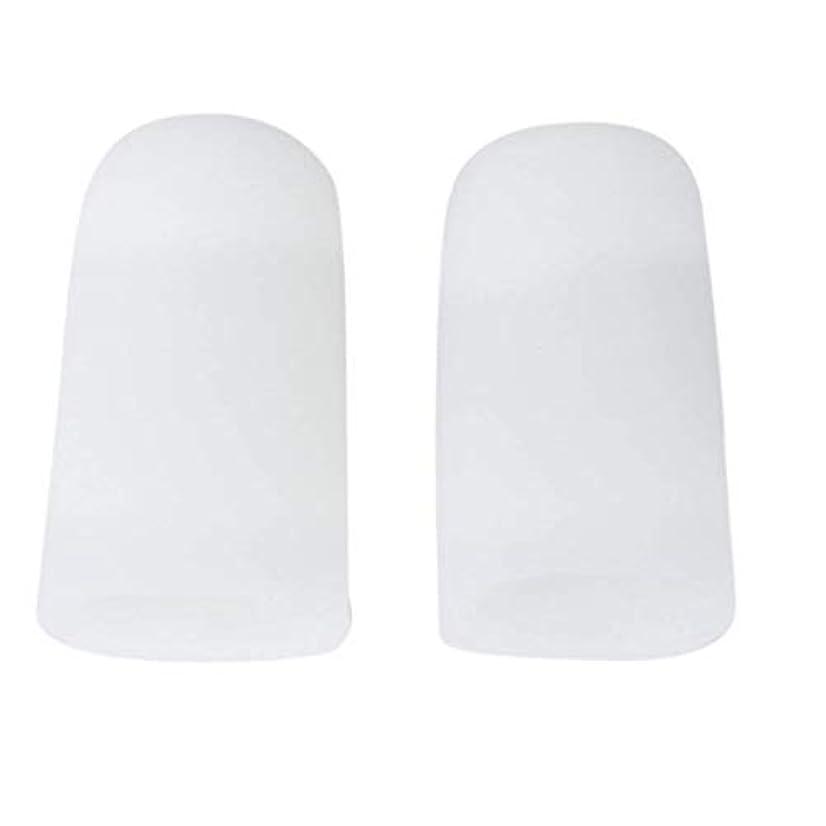 嫌な吸うつかいますTSUCIA 足指保護キャップ つま先プロテクター 足先のつめ保護キャップ シリコン (M)