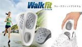 【 New!! 】  Walk fit PLATINUM / ウォークフィット プラチナ  ( 日本販売名: Walk free / ウォークフリー ) L サイズ ( 26 ~ 27.5 cm ) 海外正規品