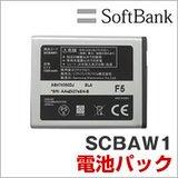 ソフトバンク SoftBank 純正 941SC用 電池パック SCBAW1