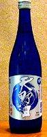 『金賞受賞蔵!大阪河内長野のお酒、天野酒(あまのさけ)吟醸 醸るり 720ml(四合)瓶』のトップ画像