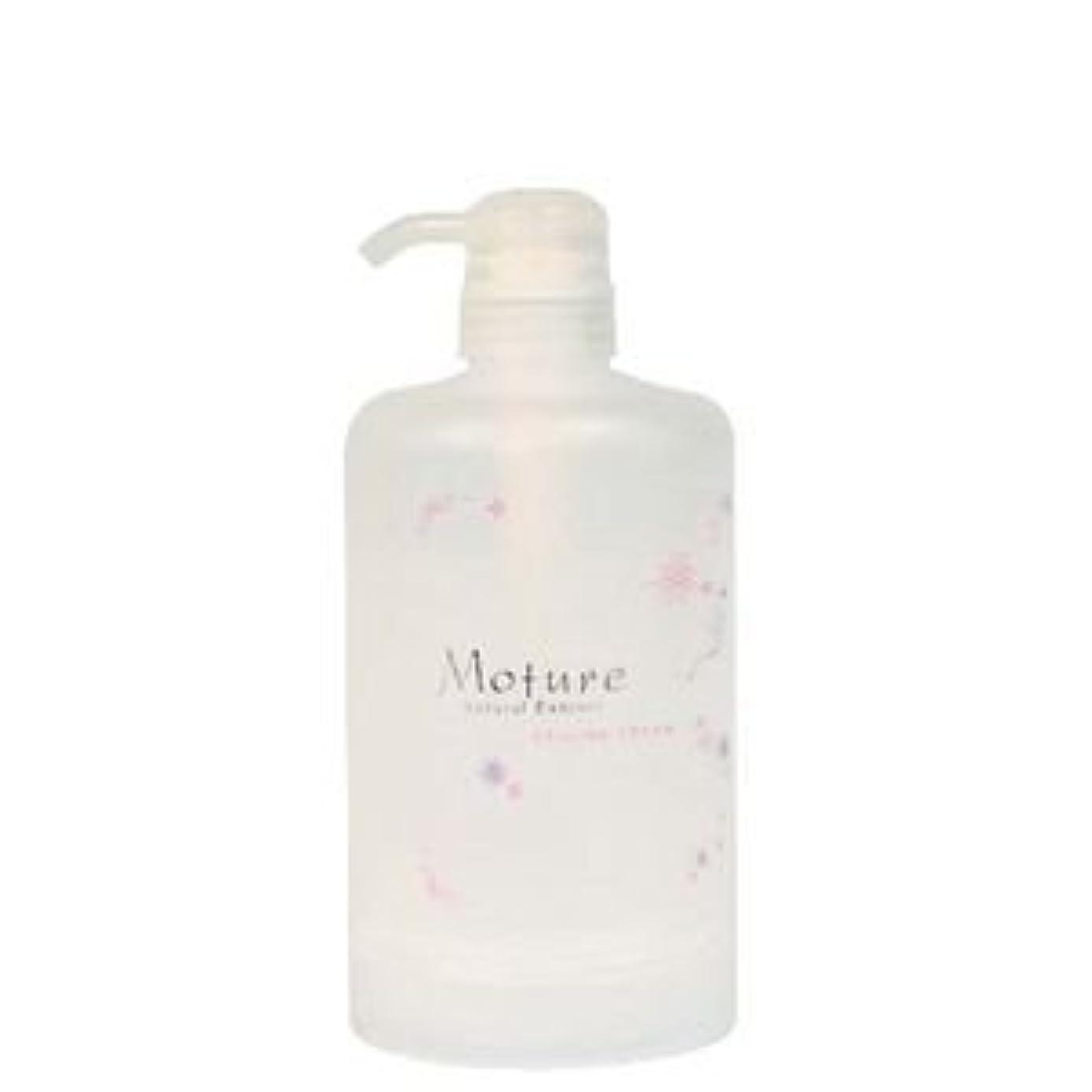 蚊位置するメダリストフォードヘア化粧品 モチュレ 専用ボトル500g