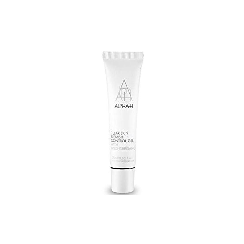 フィールドコロニアル富豪アルファクリア皮膚傷制御ゲル(20)中 x2 - Alpha-H Clear Skin Blemish Control Gel (20ml) (Pack of 2) [並行輸入品]