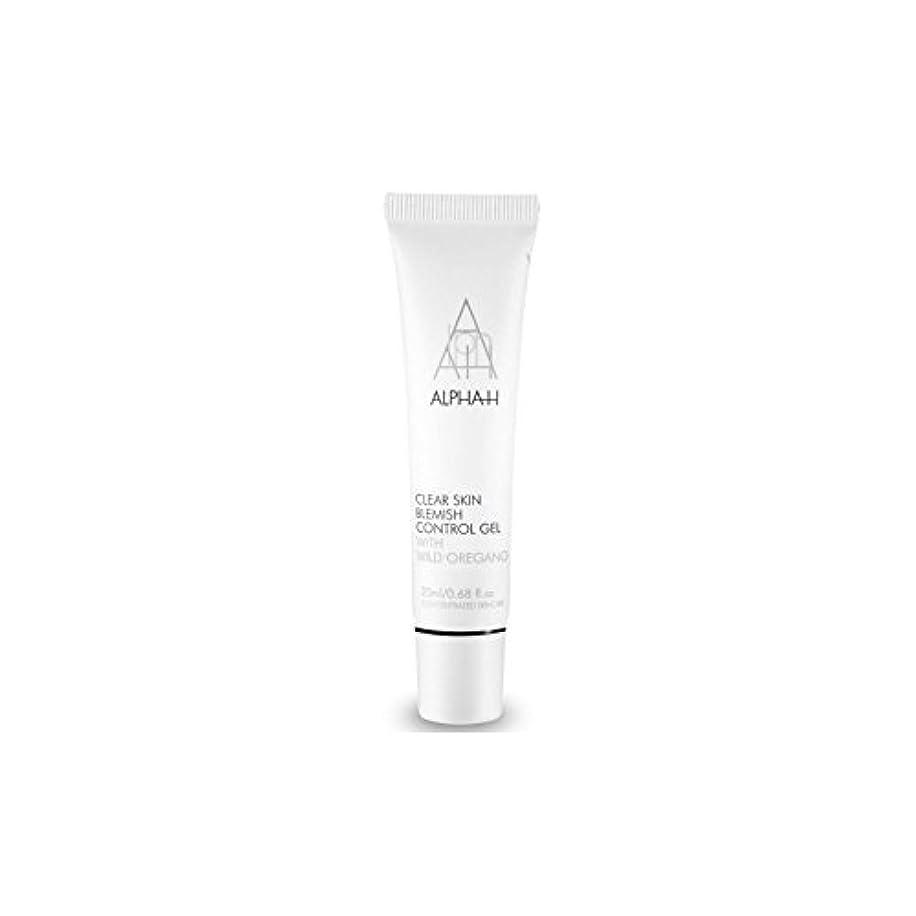 相手北申込みAlpha-H Clear Skin Blemish Control Gel (20ml) - アルファクリア皮膚傷制御ゲル(20)中 [並行輸入品]