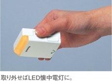 パナソニック電工(Panasonic) LEDホーム保安灯 LBJ70981