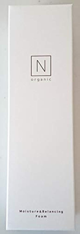 現象手術節約するN organic エヌオーガニック モイスチュア&バランシング フォーム 100g