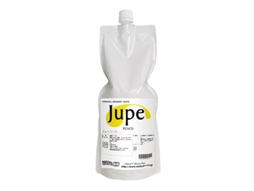 差し控えるにじみ出る右【ナリヅカ】JUPE(ジュペ)ピーチ1kg