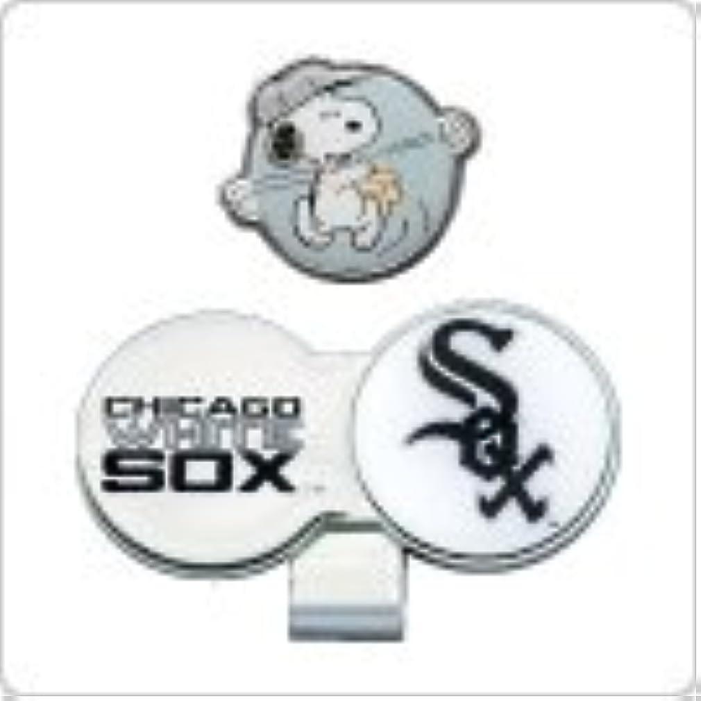 シーケンス状態悪意のあるスヌーピー MLB クリップ&マーカー ホワイトソックス