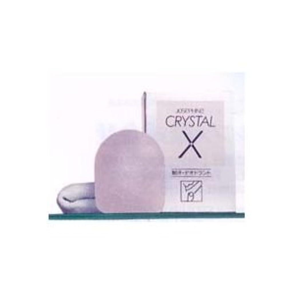 ユーモラスバタフライ溶岩ジョセフィンクリスタルX