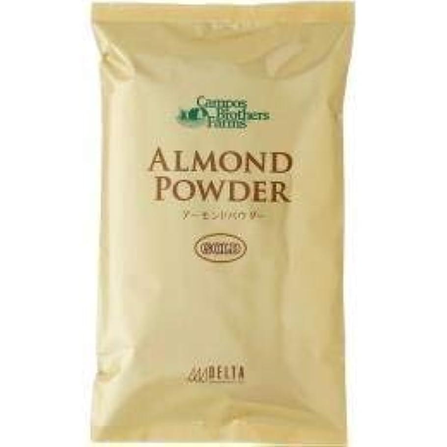 適切な改善する一定アーモンド パウダー プードル キャンポス社 1kg 皮無し 製菓材料 ゴールド