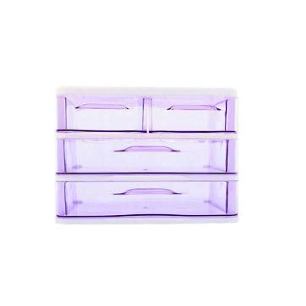 後退する分解するアブストラクトクリエイティブ収納ボックス三層プラスチック化粧品収納ボックスデスクトップ引き出し型仕上げボックス収納ボックス化粧箱 (Color : Purple)