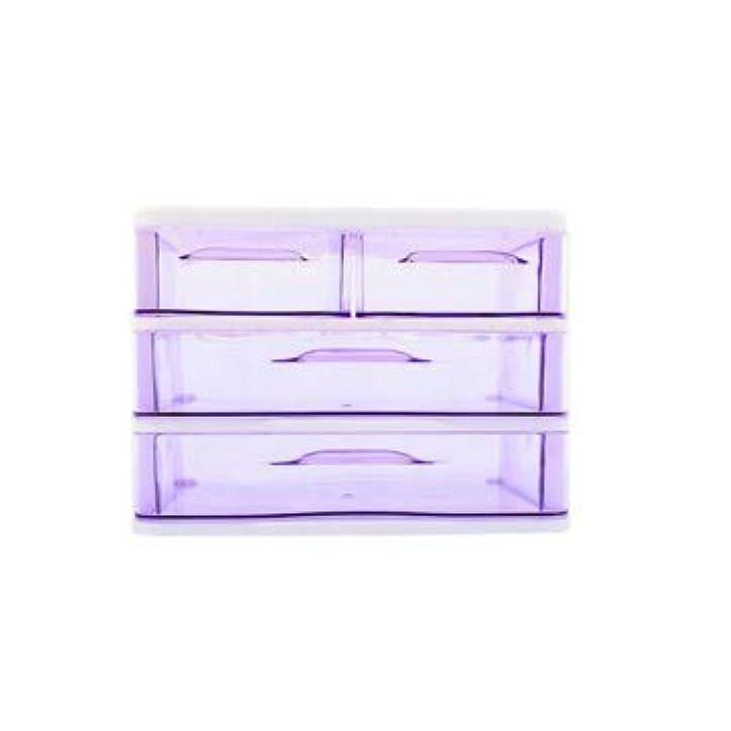 民兵時計好意的クリエイティブ収納ボックス三層プラスチック化粧品収納ボックスデスクトップ引き出し型仕上げボックス収納ボックス化粧箱 (Color : Purple)