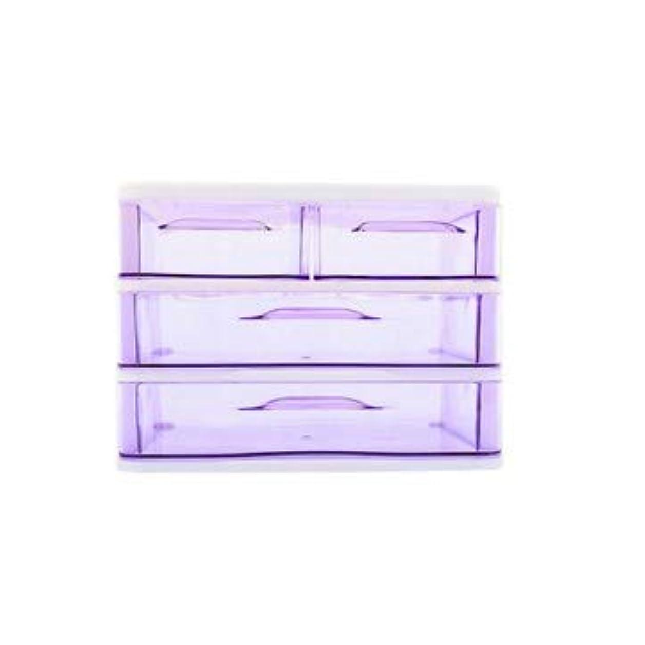 ベックス含む寂しいクリエイティブ収納ボックス三層プラスチック化粧品収納ボックスデスクトップ引き出し型仕上げボックス収納ボックス化粧箱 (Color : Purple)