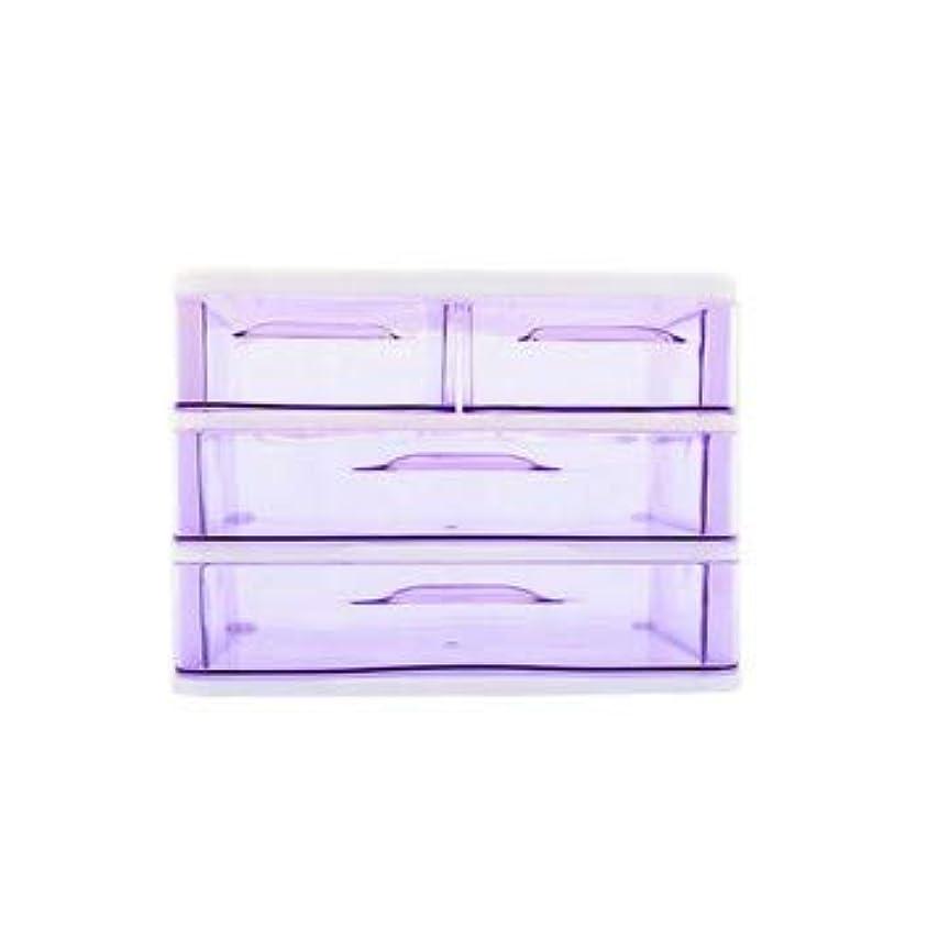 ボランティア偽善者葬儀クリエイティブ収納ボックス三層プラスチック化粧品収納ボックスデスクトップ引き出し型仕上げボックス収納ボックス化粧箱 (Color : Purple)
