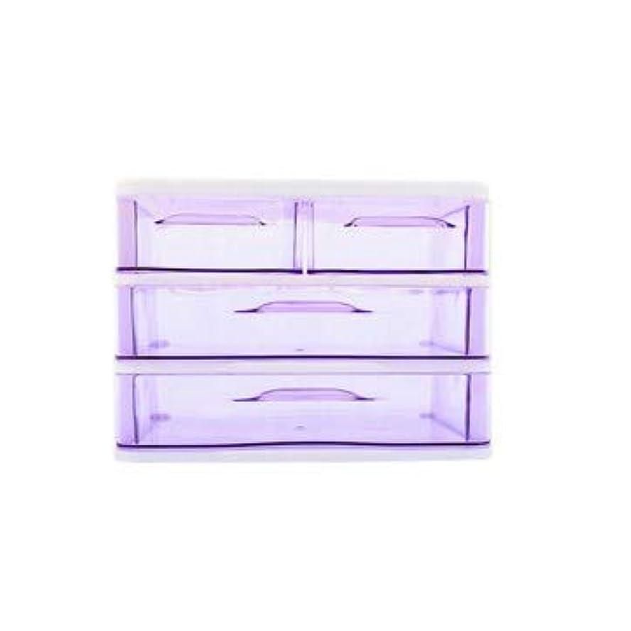 限定うまたくさんのクリエイティブ収納ボックス三層プラスチック化粧品収納ボックスデスクトップ引き出し型仕上げボックス収納ボックス化粧箱 (Color : Purple)