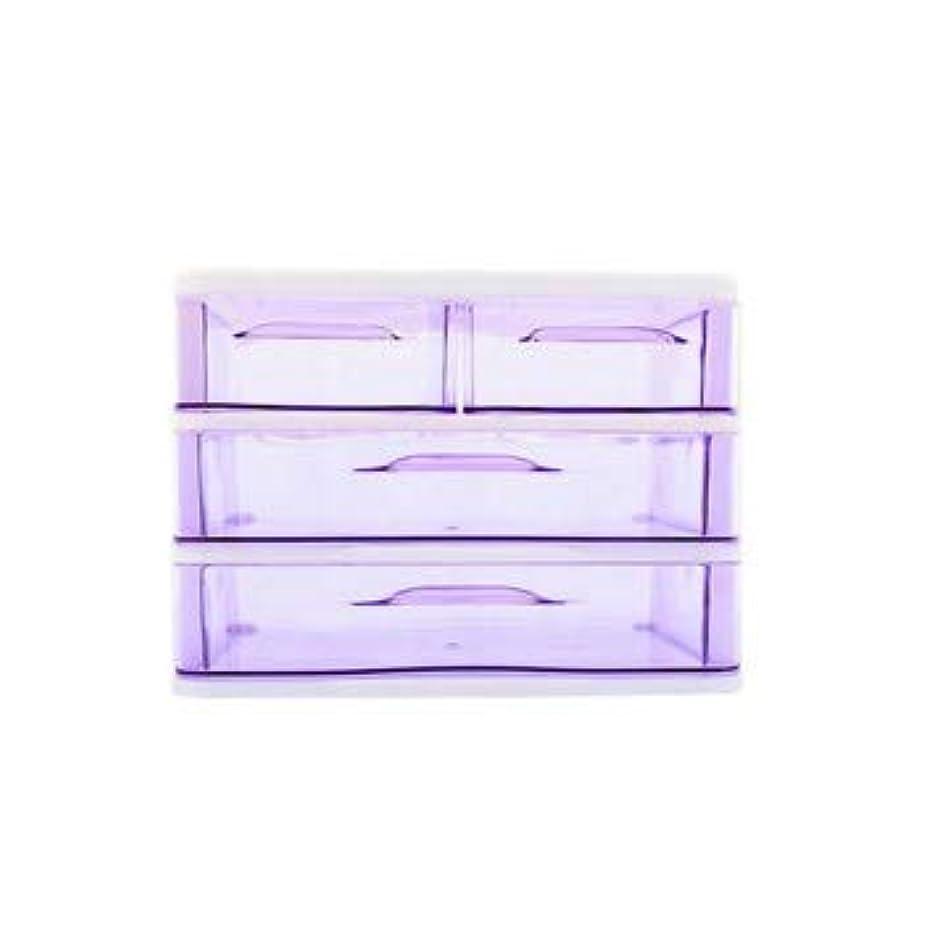 老朽化したボリュームコンサートクリエイティブ収納ボックス三層プラスチック化粧品収納ボックスデスクトップ引き出し型仕上げボックス収納ボックス化粧箱 (Color : Purple)