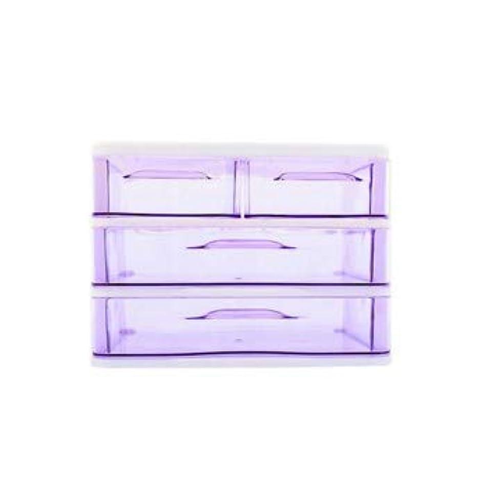 仕様定説他の場所クリエイティブ収納ボックス三層プラスチック化粧品収納ボックスデスクトップ引き出し型仕上げボックス収納ボックス化粧箱 (Color : Purple)