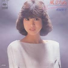 「風立ちぬ/松田聖子」は松本隆×大瀧詠一から生まれた名曲♪堀辰雄の小説をテーマにした歌詞の意味を解説の画像