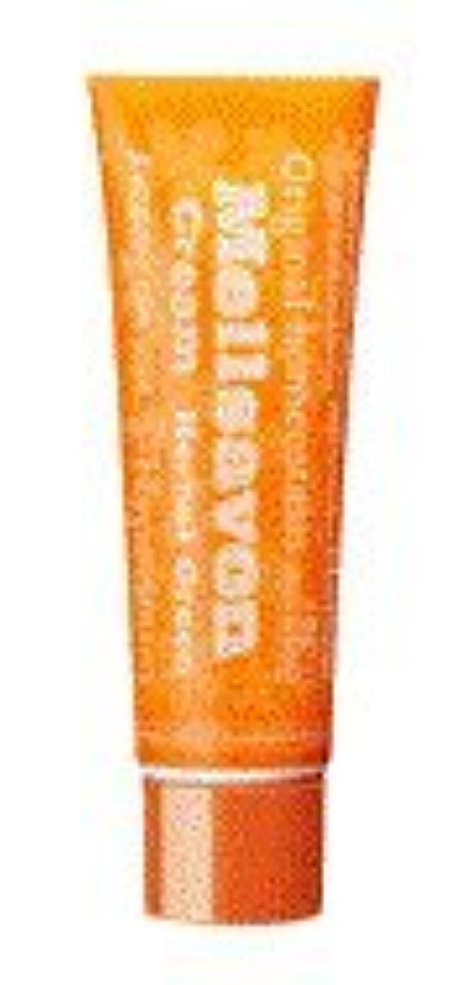 フラフープ先に放散するメルサボン スキンケアクリーム ハーバルグリーンの香り チューブ 50g