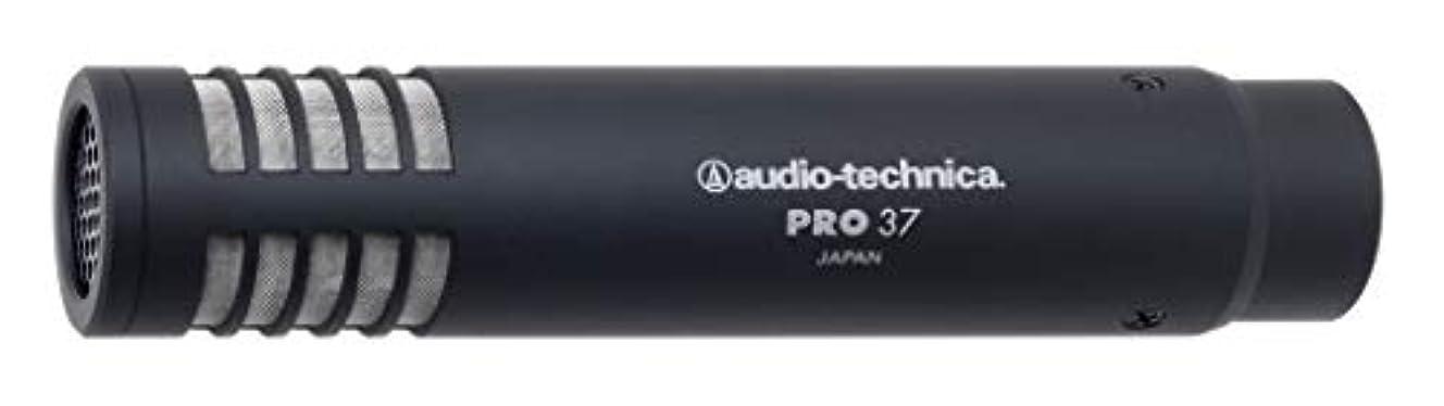 シャーク補償カッターaudio-technica 楽器収音用 単一指向性 コンデンサー インストルメント マイクロホン