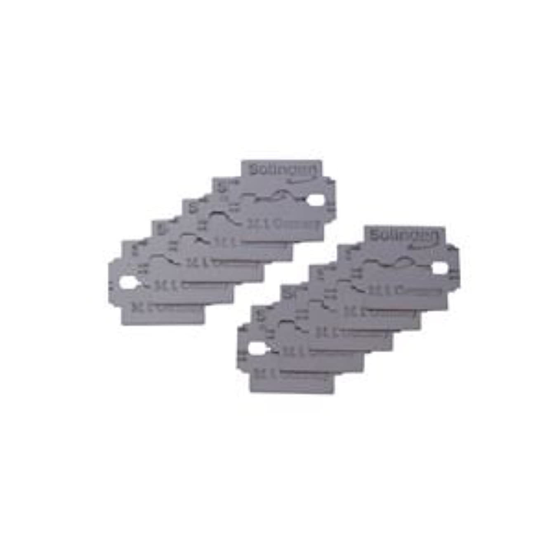 世紀脈拍慣れているゾーリンゲン タコの目カッター 替刃10枚組 【2個セット】