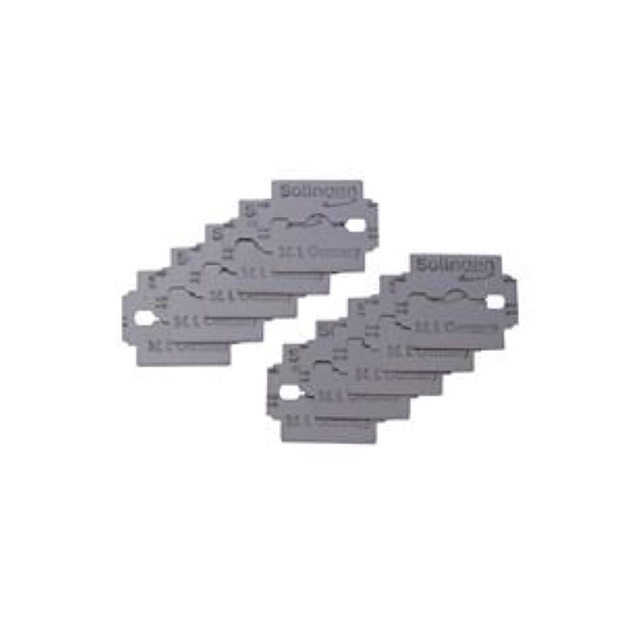 蓄積する否認するピカソゾーリンゲン タコの目カッター 替刃10枚組 【2個セット】