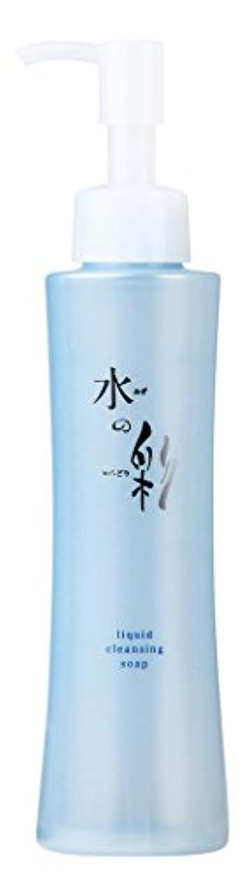 音楽微視的健康リキッドクレンジングソープ 水の彩 150ml (メイク落とし)