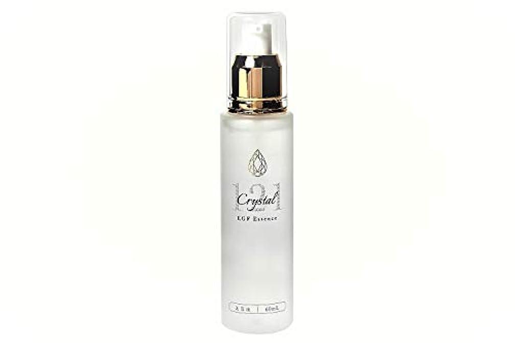 私たちの読書EGF エッセンス 美容液 【Crystal121】 有用成分をナノ化 肌にハリ つや 日焼けによる シミ ソバカス 60ml 2か月分 Ladies & Mens 無香料