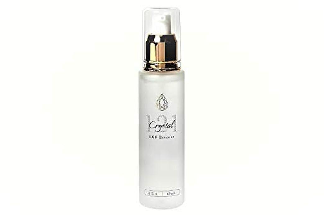 ソーセージ視線株式会社EGF エッセンス 美容液 【Crystal121】 有用成分をナノ化 肌にハリ つや 日焼けによる シミ ソバカス 60ml 2か月分 Ladies & Mens 無香料