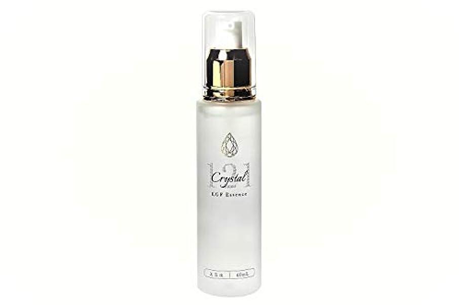 EGF エッセンス 美容液 【Crystal121】 有用成分をナノ化 肌にハリ つや 日焼けによる シミ ソバカス 60ml 2か月分 Ladies & Mens 無香料